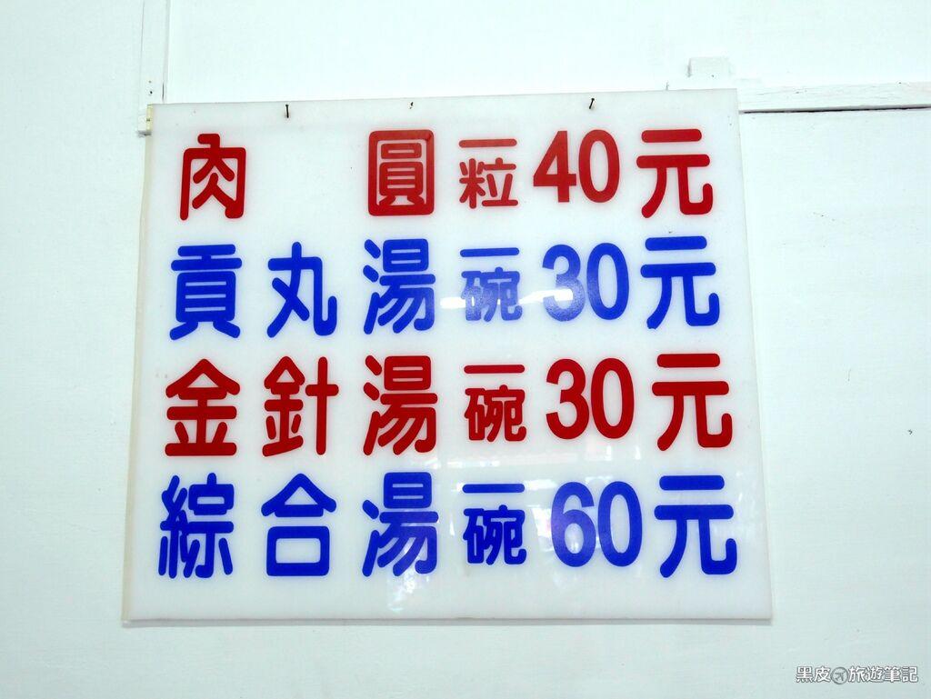 P1060003.jpg