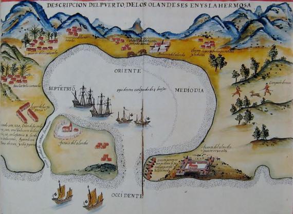 1626年葡萄牙人所繪荷蘭人在福爾摩沙(大員-臺灣)台江內海一帶之活動_Portuguese_Drawing_about_Dutch_Activities_around_Tayouan_of_Formosa-Taiwan
