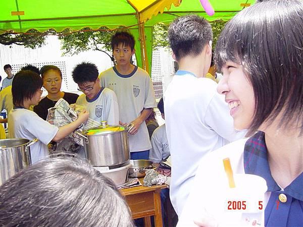 2005 宜寧校慶