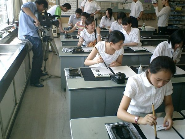 中國高中女生