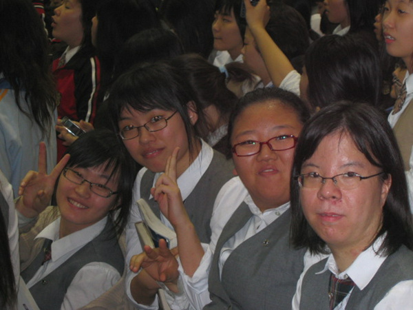 韓國高中女生