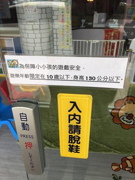 IMG_7513.JPG