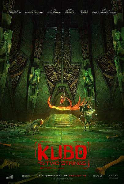 kubo-and-the-two-strings-poster-the-hall-of-bones.jpg
