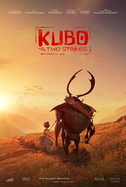 kubo-and-the-two-strings-poster-the-far-lands.jpg