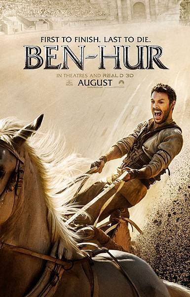ben-hur-2016-poster.jpg