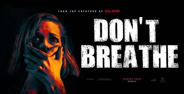 dont-breathe-kodi-netflix-amazon-clawtv-kfiretv.jpg