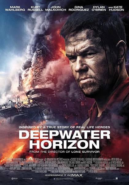 deepwater_horizon_ver10.jpg