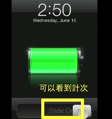 螢幕快照 2011-06-18 上午9.58.23.jpg