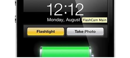 螢幕快照 2011-08-13 上午11.32.57.jpg