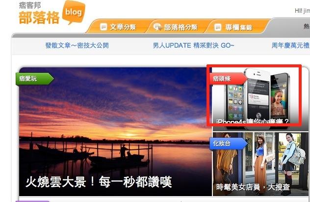 螢幕快照 2011-10-13 下午10.46.07.jpg