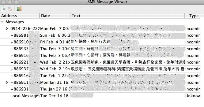 螢幕快照 2011-11-12 下午7.46.06.jpg