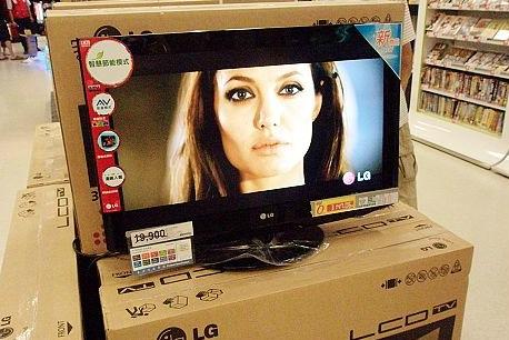 螢幕快照 2011-11-20 下午1.36.01.jpg