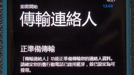 螢幕快照 2011-12-24 下午7.43.22.jpg
