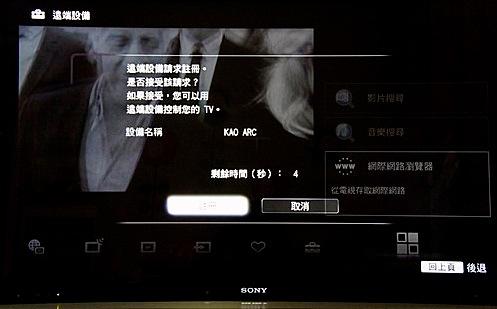 螢幕快照 2012-01-01 下午6.20.33.jpg