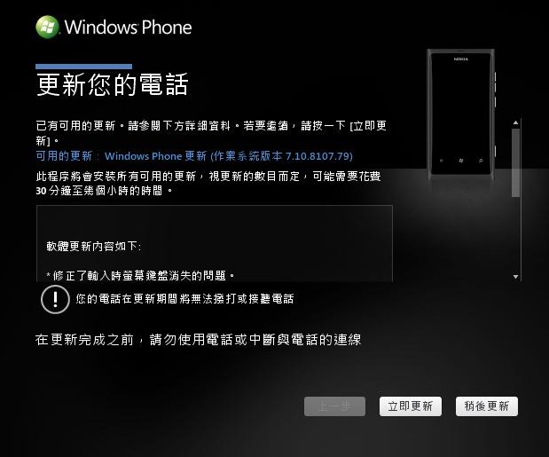 螢幕快照 2012-01-22 上午10.54.43.jpg