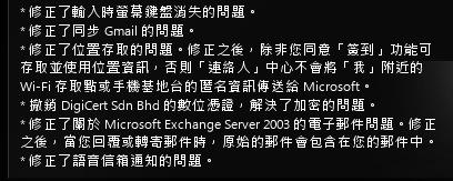 螢幕快照 2012-01-22 上午10.57.19.jpg