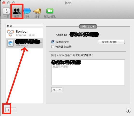 螢幕快照 2012-02-17 上午12.55.37.png