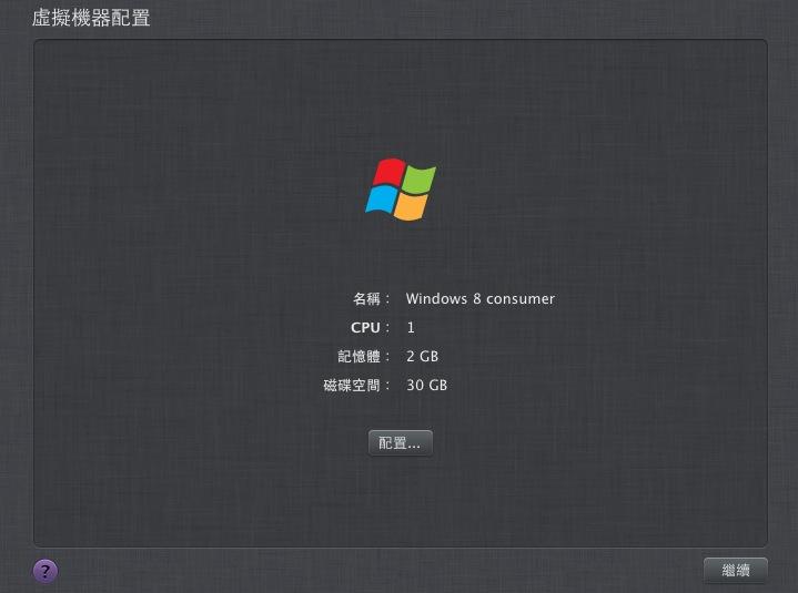 螢幕快照 2012-03-05 上午12.12.45
