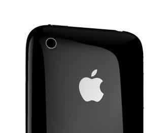 iphone-camera.png