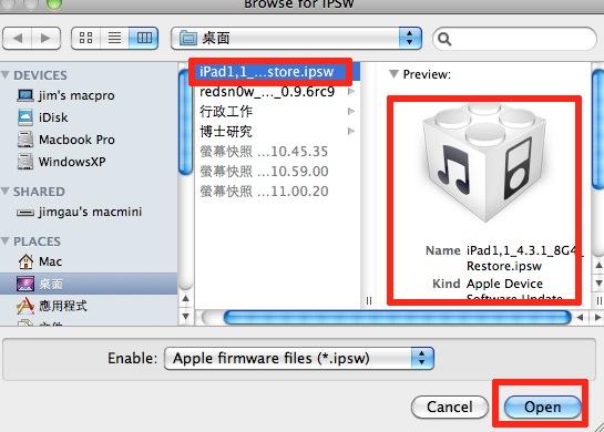 螢幕快照 2011-04-04 下午11.00.38.png
