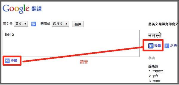 螢幕快照 2011-03-06 下午7.13.01.png