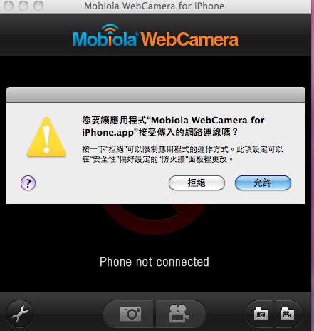 螢幕快照 2011-01-05 下午10.42.53.png