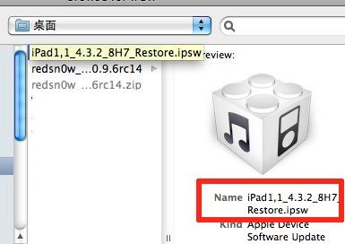 螢幕快照 2011-04-19 下午11.09.52.png