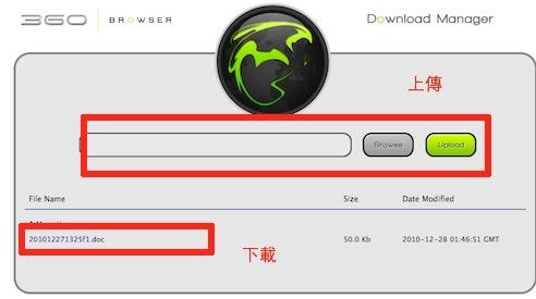 螢幕快照 2010-12-28 上午9.47.25.png