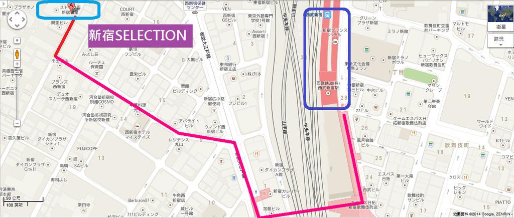 新宿SELECTION