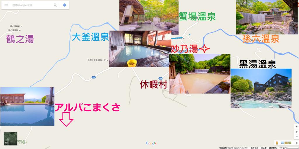 乳頭地圖.png