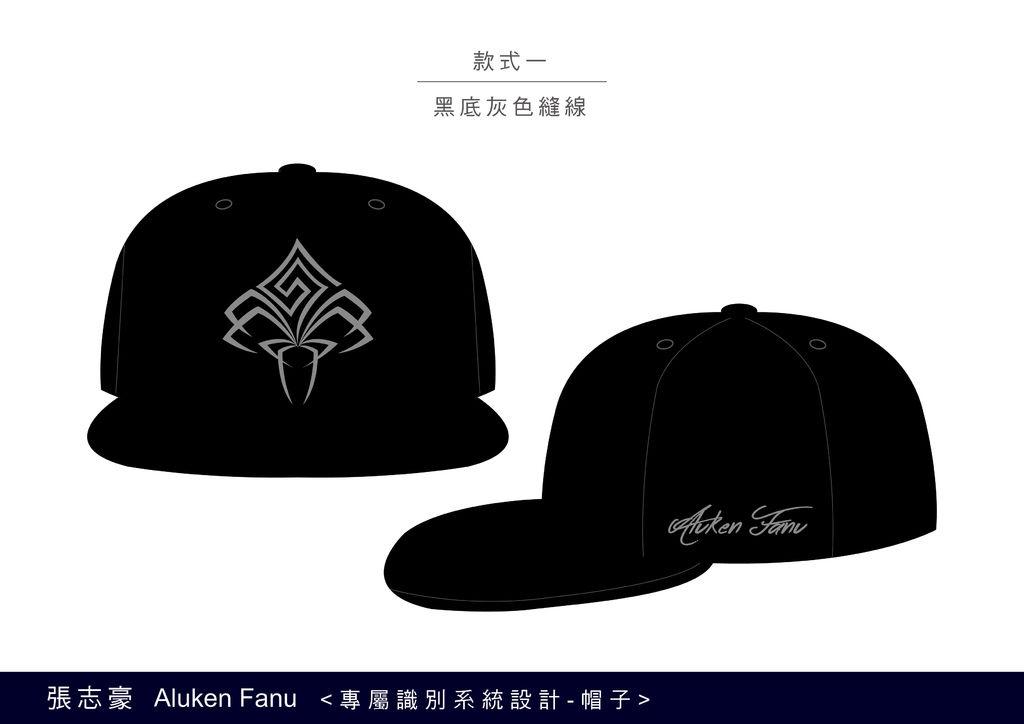 專屬視覺設計_帽子-01.jpg