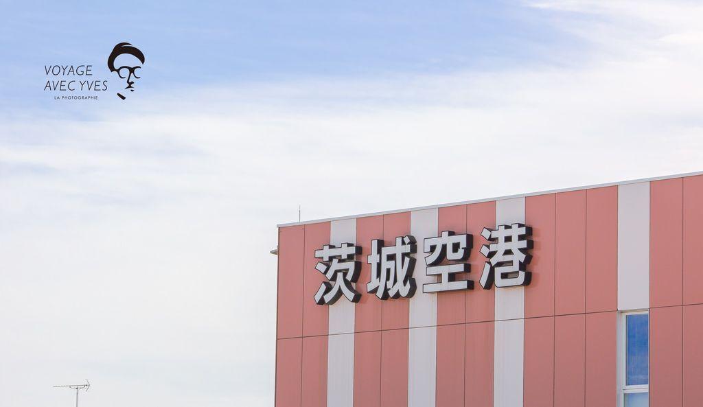 茨城空港 (7).jpg