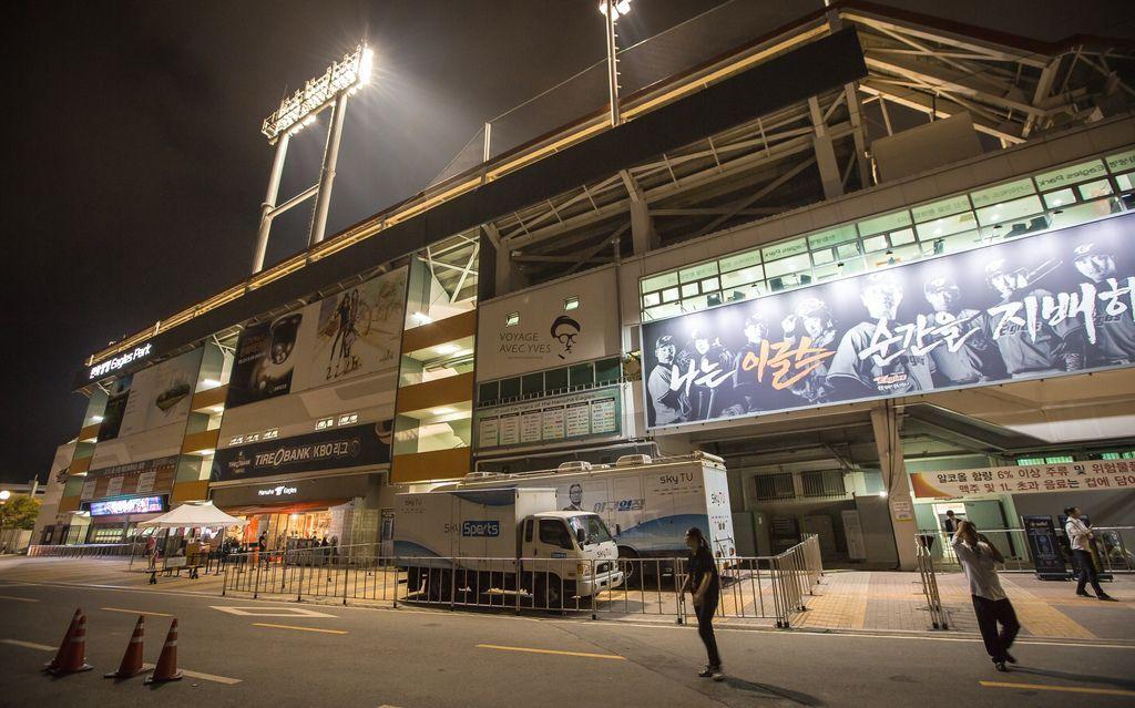 ballpark (4).jpg