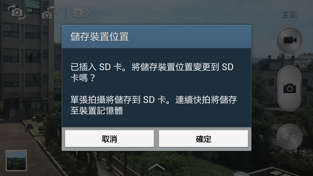 Screenshot_2013-06-02-11-50-26