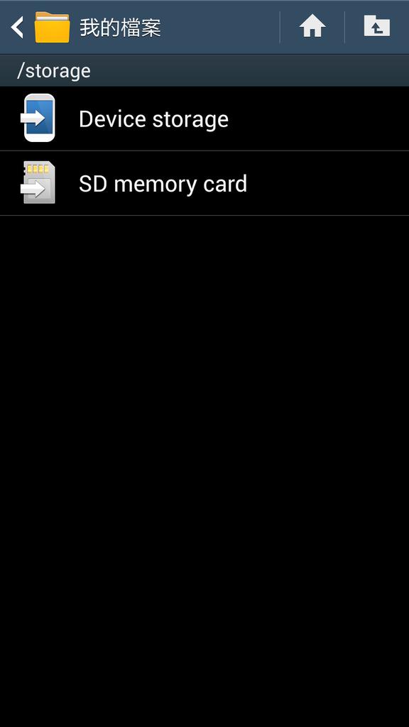 Screenshot_2013-06-03-02-25-04