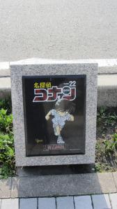 車站到青山剛昌故鄉館沿路上的石碑