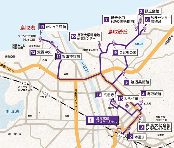 bus_map01