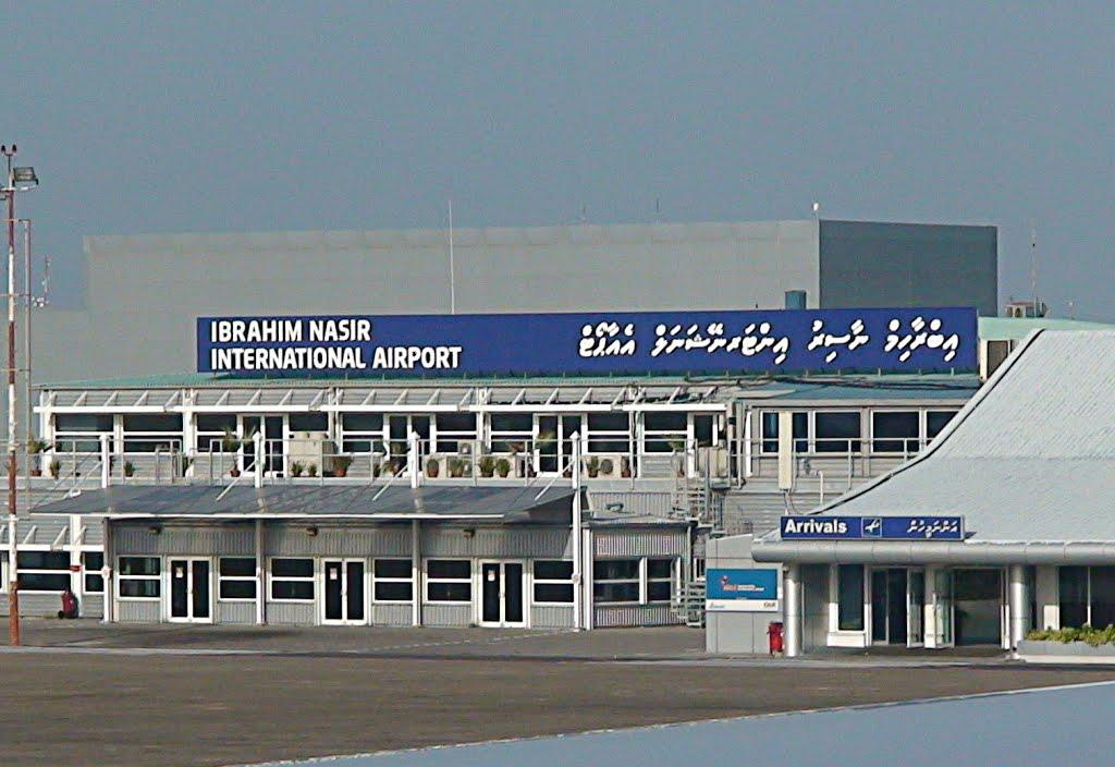 ibrahim-nasir-airport