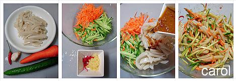 麵筋炒鮮蔬