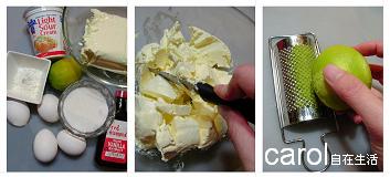紐約重乳酪