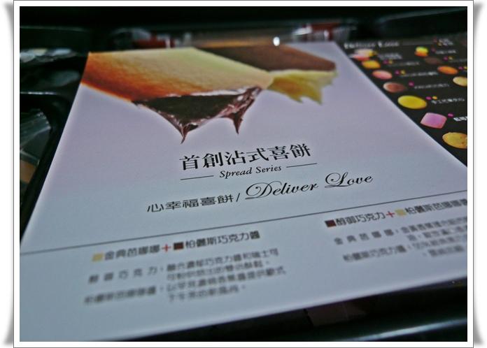 P1100643.JPG