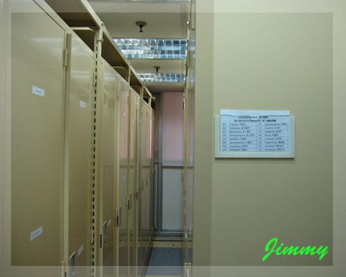 分類存放室.jpg