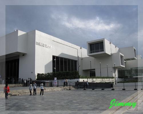 台北市立美術館.jpg