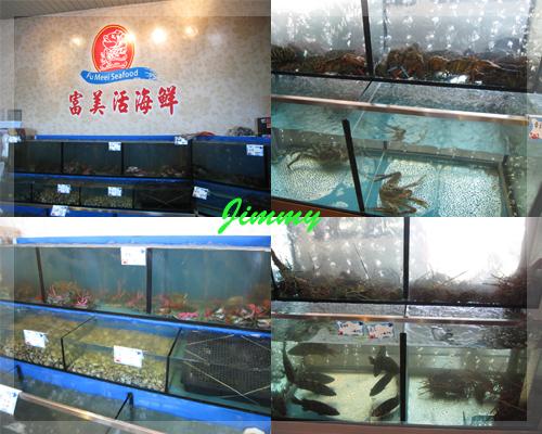 各種海鮮.jpg