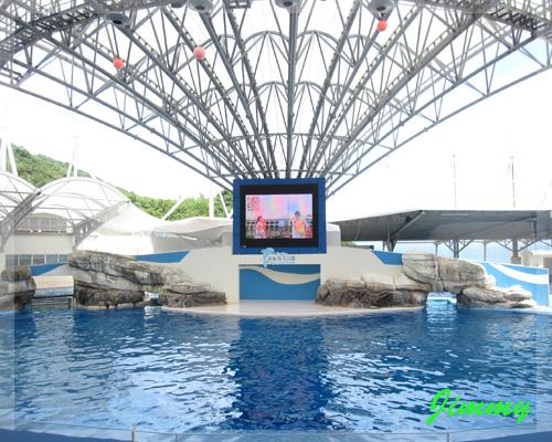 海豚池.jpg