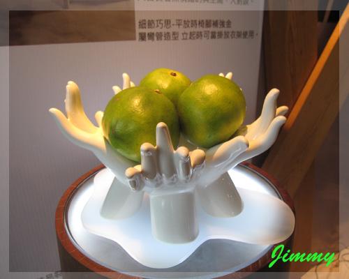 別緻的水果盤.jpg