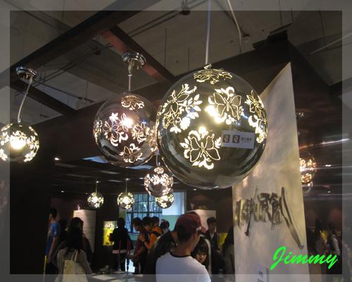 球型燈具.jpg
