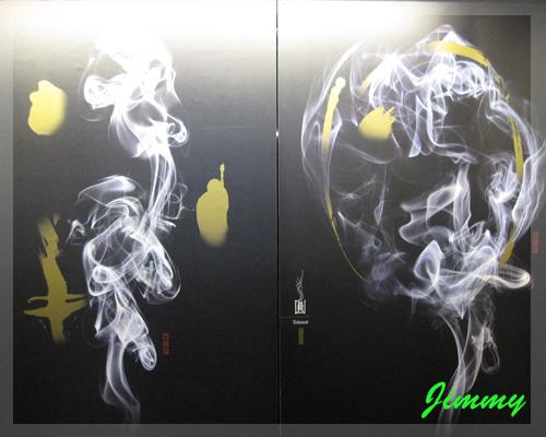 煙霧造型.jpg