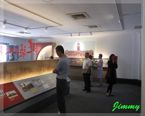 展覽室.jpg