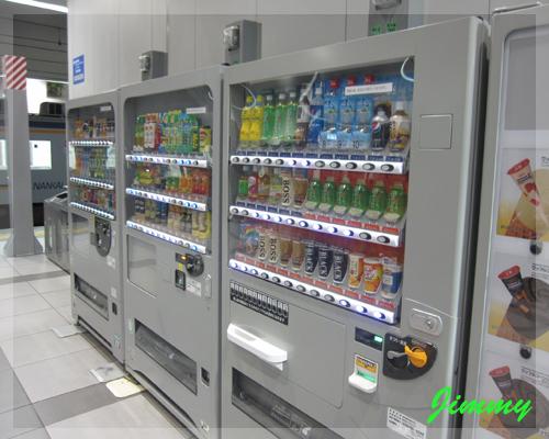 月台旁販賣機.jpg